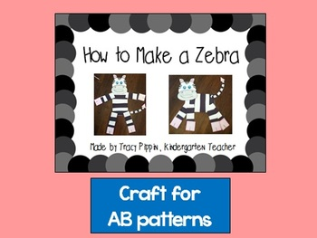Zebra Craft AB Pattern FREE