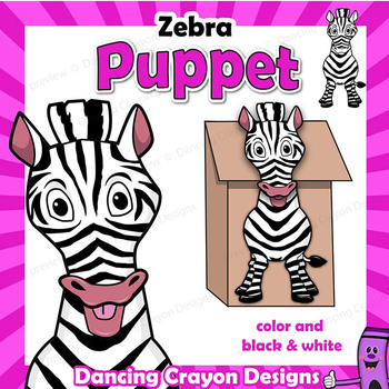 Zebra Craft Activity | Paper Bag Puppet