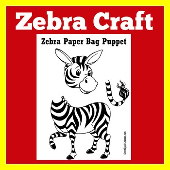 Zebra craft teaching resources teachers pay teachers zebra craft zebra activity zoo craft zoo activity fandeluxe Image collections