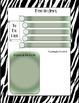 Zebra Design School Year Planner & Calendar (Blank Fill-in)