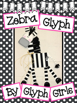 Zebra Glyph