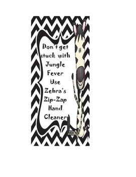 Zebra Hand Sanitizer