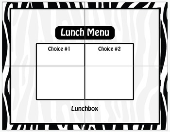 Zebra Jungle Safari Lunch Menu / Dry Erase / Elementary Classroom Decorations