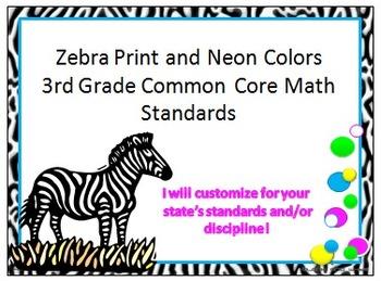 Zebra Print 3rd Grade Common Core Math Standards