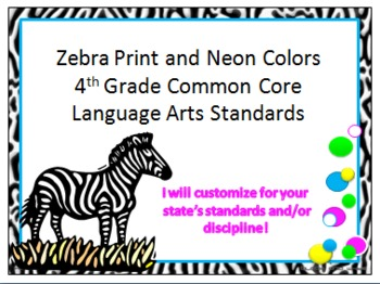 Zebra Print 4th Grade Common Core ELA Standards