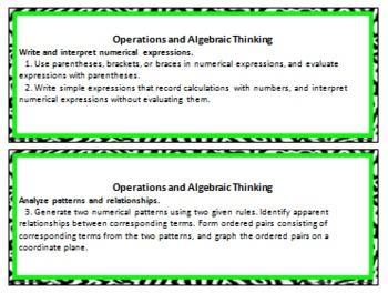 Zebra Print 5th Grade Common Core Math Standards