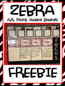 Zebra Print A.R. Reward Charts- Accelerated Reader Display