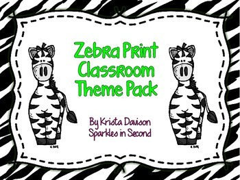 Zebra Print Decor Pack
