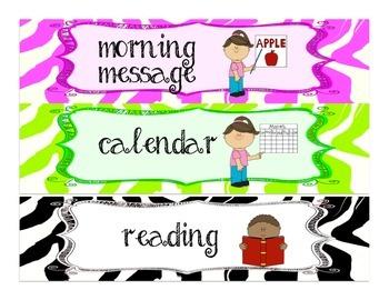 Zebra Print Jungle Kindergarten Schedule Cards PLUS BLANKS