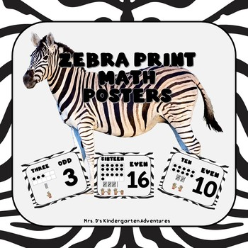 Zebra Print Math Posters