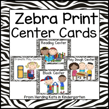 Zebra Print Pocket Chart Center Cards