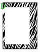 Zebra Print Word Wall Pages