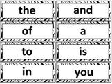 Zebra Print Word Wall Words