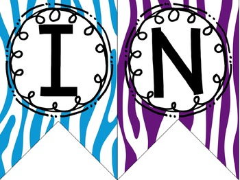 Zebra Reading Banner FREEBIE!
