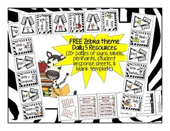 Zebra Theme Center Signs and Response Printables