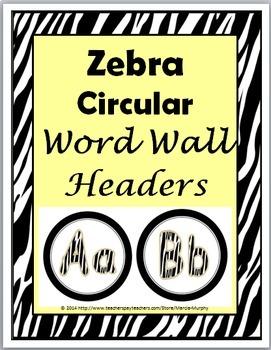 Zebra Theme Classroom Decor Word Wall Headers