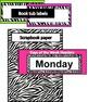 Zebra Theme Classroom Decor Kit