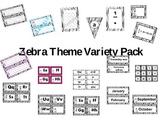 Zebra Theme Variety Pack