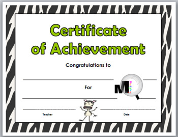 Zebra Theme Classroom Certificates of Achievement - End of the Year Awards