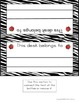Zebra Themed Classroom Label Pack