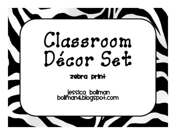 Zebra Themed Classroom Set