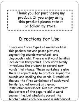 Zebra Word Family Worksheets