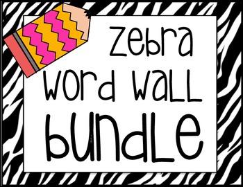 Zebra Word Wall