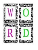 Zebra Word Wall Banner