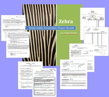 """Zebra"" by Chaim Potok: Study Guide, Vocabulary, Test, and Project Ideas"