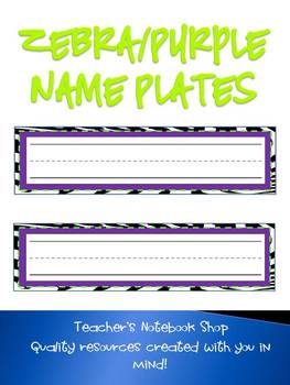Zebra/Purple Name Plates