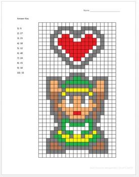 Zelda's Valentine's Day Adventure Multiplication Worksheet