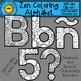 Zen Coloring Alphabet Clip Art Bundle