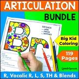 No Prep Articulation Activities Zen Coloring Bundle - Dist