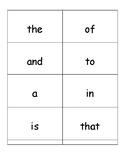 Zeno Kinder Sight Word Flashcards