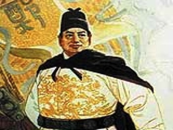 Zheng He Complete Lesson Plan