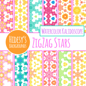 Zig Zag Stars Watercolor Backgrounds / Digital Papers / Patterns Clip Art Set