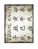 Zodiac Kanji Packet