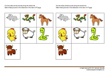 Zodiac animals worksheet _ match the animals to the characters