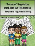 Zones of Regulation Color By Number - Emotional Regulation Activity (Monsters)