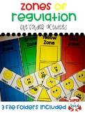Zones of Regulation File Folder Activities