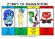 Zones of Regulation - Inside Out Bumper Pack