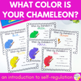 Self Regulation Lesson What Color is Your Chameleon Counseling Lesson