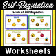 Self Regulation Simple Worksheet