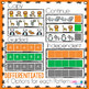 Zoo Animal Pattern Pack | Patterns | Math Centers