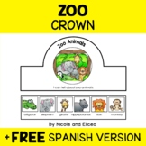 Zoo Animal Activity Crown Craft