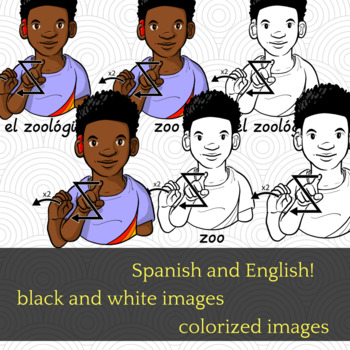 Zoo Animals Clip Art - ASL American Sign Language Set (Commercial)