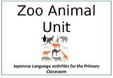 Zoo Animals Japanese Unit