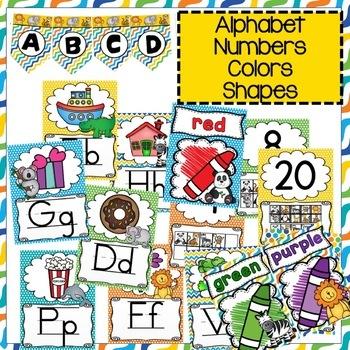Zoo Animal Classroom Decor Bundle Editable