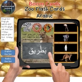 Zoo Interactive Flash Cards Boom Card Sets Arabic & English