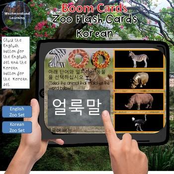 Zoo Interactive Flash Cards Boom Card Sets Korean & English